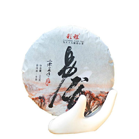2015 Year CaiCheng Puerh Tea YiWu First Spring 300 Years Old Trees Raw Gushu Puer Tea 100g-Moylor