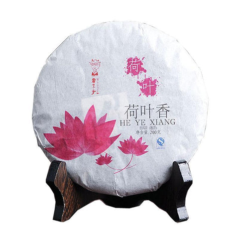 2015 Yunnan Bookworm Secret Lotus Tea Puer Lotus Leaf Aroma Cake Tea 200g-Moylor