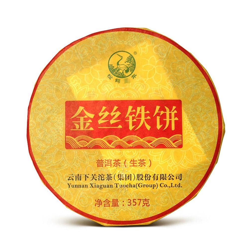 2015 Yunnan Xiaguan Golden Silk Discus Raw Puer Tea 357g