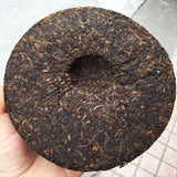 2015yr Menghai Brown Mountain Banzhang Classic Puer Tea 357g-Moylor