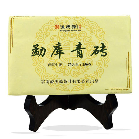 2015yr Mengku Raw Pu 'er Tea Early Spring Brick Tea 250g-Moylor