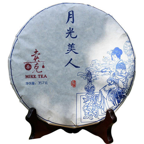 2015yr Mike Moonlight White Beauty White Tea 357g Yunnan-Moylor