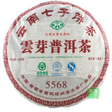 2015yr New Tea Yunya Puer Tea PuEr 5568 Tea  400g Cooked Green Food Puwen Factory Yunbud Puer Tea