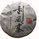 2015yr Raw Pu'er Cake Yi Wu Wind Village Raw Tea 357g-Moylor