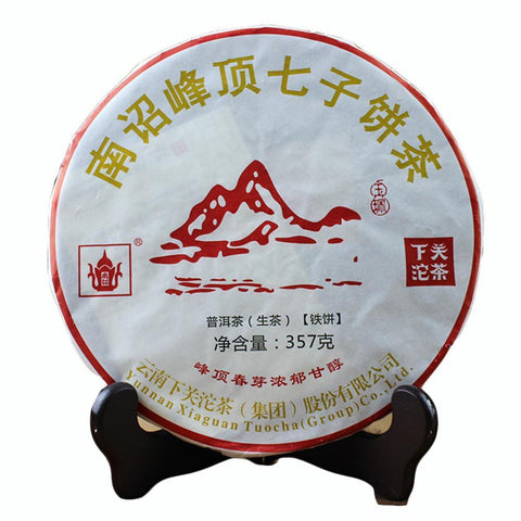 2015yr Xiaguan Raw Puer Tea Nanzhao Summit 357g-Moylor