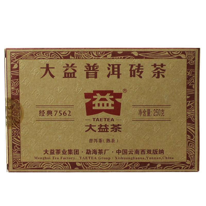 2016  Dayi 7562 Tea Brick 250g Cooked Brick 1601 Batch  Classic Cooked Brick TEATAE
