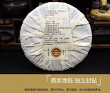 2016 Iceland Enjoy The Royal Tribute Cake Yunnan Pu'er Tea 357g Special Offer Daily Drink Tea-Moylor