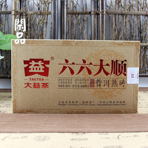 2016 Ripe Pu'er Tea 66 Dashun Dayi Cooked Raw Brick Tea 660g-Moylor