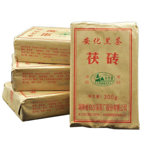 300g Authentic Hunan Anhua Fu Brick Tea Jinhua Golden Flower Dark Tea Brick Baishaxi Dark Tea-Moylor