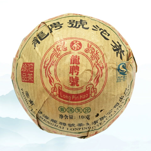 Chinese Tea Pu'er Tea LongPing Hao Tuo Cha 100g treasure Pu'er tea