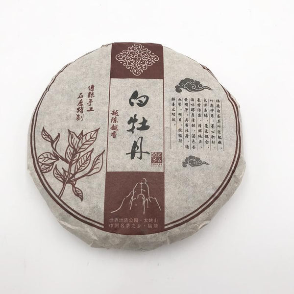 2012 China Fujian Premium White Tea 100g White Peony Tea Baimudan Bai Mu Dan Food-Moylor