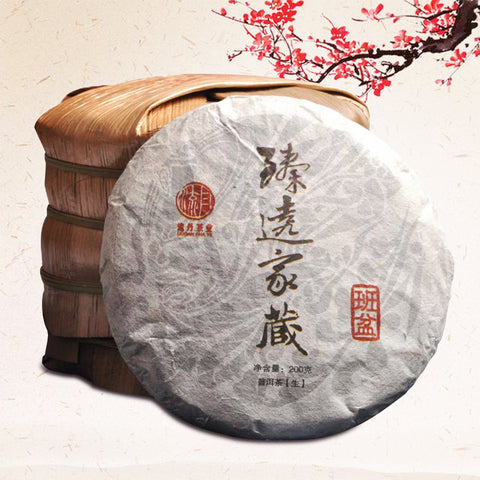 Yunnan Puer tea LiuDan Treasure up Raw Tea  Cake tea 200g