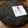 Yunnan 2007 701 Batch of Old Comrades 7978 Puer Cooked Tea 357g