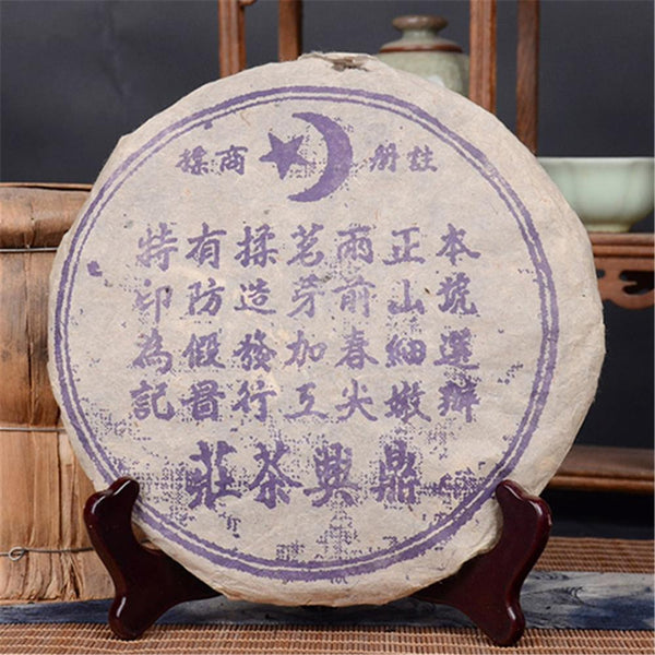 90s Ding Xing Tea House Camphor Old Raw Pu'er Tea 357g-Moylor