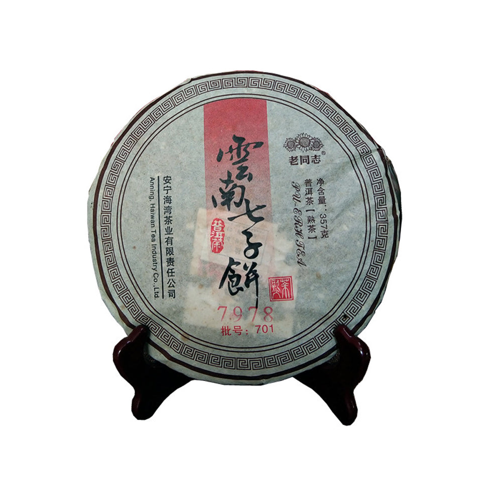 Haiwan Yunnan 2007 701 Batch of Old Comrades 7978 Puer Cooked Tea 357g