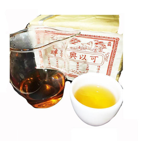AAAAA Green Food 10 Years Old Puer Tea 2006yr Yunnan Keyixing Brick Pu'er Tea 300g-Moylor