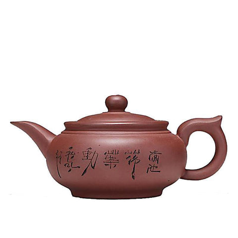 Antique Large Teapot Zhu Mud Purple Sand Teapot Yixing Famous Ore-Moylor