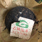 Authentic 2004 Xiaguan Feitai Raw Tuo Tea Class 2 Tuo Sheng Cha 100g-Moylor