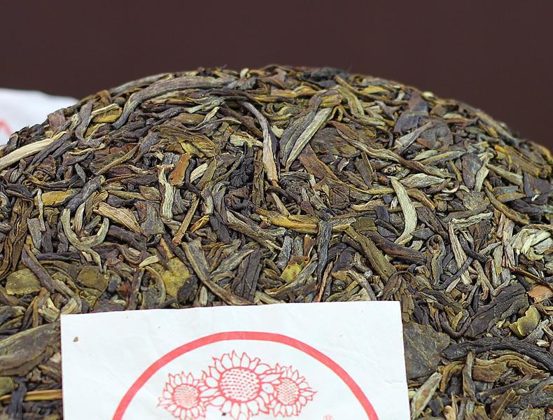 Authentic 2017 Haiwan Old Comrade 7548 Puer Raw Tea 357g
