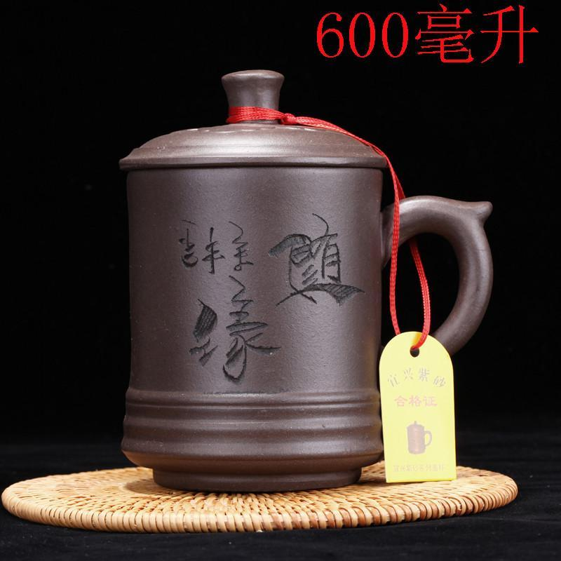 Authentic Yixing Purple Clay Famous Tea Cup Purple Ore Manual Special Offer Large Capacity As The Cup