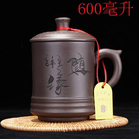 Authentic Yixing Purple Clay Famous Tea Cup Purple Ore Manual Special Offer Large Capacity As The Cup-Moylor
