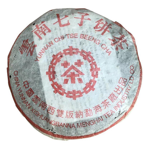 Authentic Yunnan Menghai 2000 Zhong Tea Red Printed Shu PUER Tea 357 g-Moylor