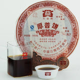 Authentic Yunnan TAETEA Dayi 2007 Year 701 Batch Ripe Shu Tea Thick Puer Tea Cake 500g