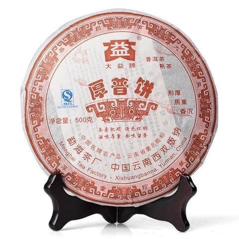 Authentic Yunnan TAETEA Dayi 2007 Year 701 Batch Ripe Shu Tea Thick Puer Tea Cake 500g-Moylor