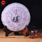 Ripe Pu'er Tea 357g 2013 Yiwu Cake Tea High Qaulity Puyu Cooked Tea