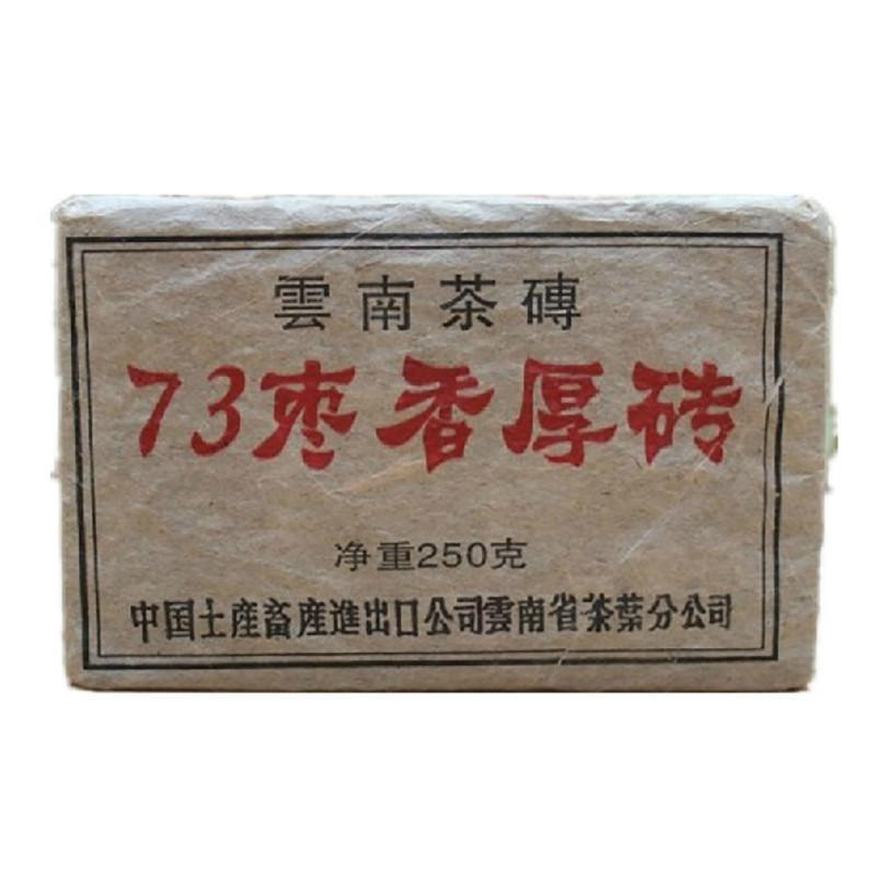 Big Leaf Slimming Puer 73 Brick Tea Ripe Health Puerh Shu Tea 250g