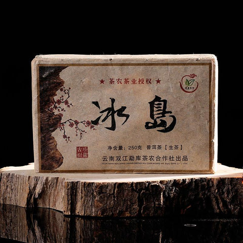 BingDao 2001year Old Brick Tea Pure Material of Old Trees Aged Pu'er Tea 250g-Moylor