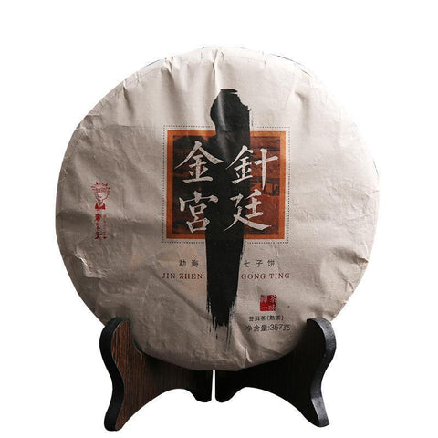 Bookworm 2017 year Golden Ripe Tea Cake Royal Pure Material Puerh 357g-Moylor