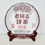Yunnan Puer Tea 2018 Old Comrades 181 Batches of 7578 Cooked Tea 357g/tablet