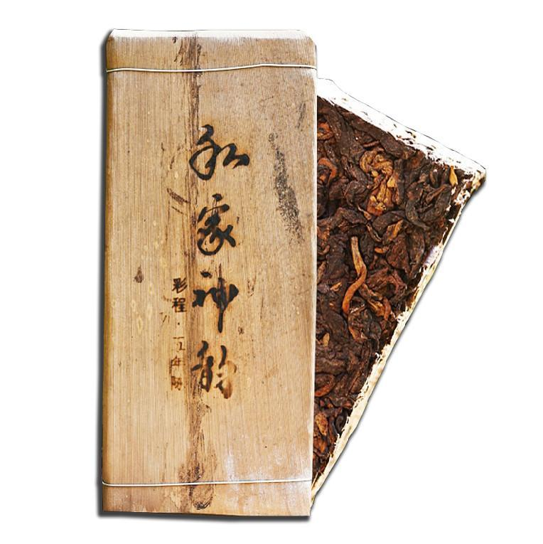 Caicheng 2009yr Private Charm 200-year Old Trees Ripe Pu'er Tea 500g