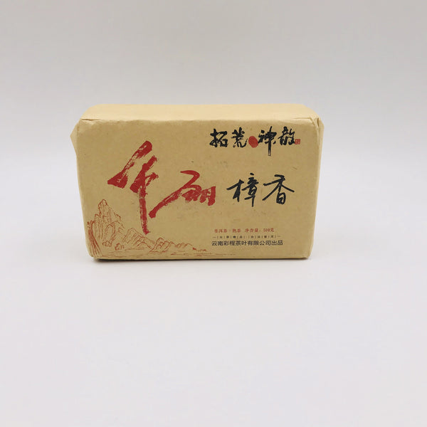 Caicheng bulang brick tea 2008year 500g Brick Tea puerh shu tea-Moylor