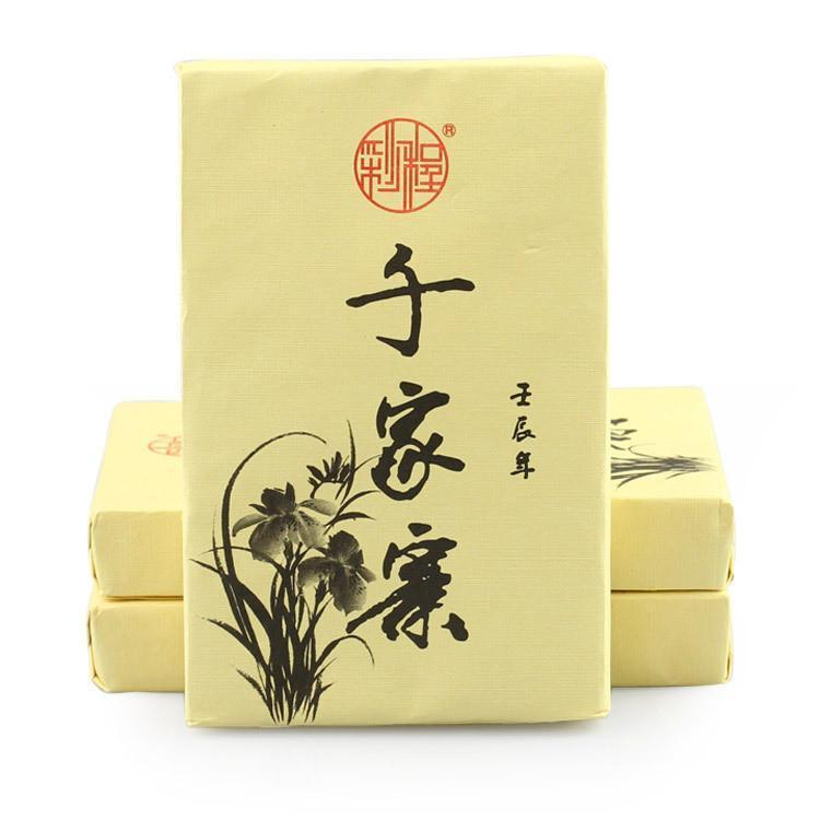 Caicheng Old Trees 2012yr Tea Qianjiazhai Old Trees  Brick  Gushu Puer Tea 250g
