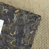 Caicheng Old Trees Puerh 2012yr Tea Health TeaQianjiazhai Old Trees  Brick  Gushu Puerh Tea 250g