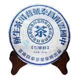 Changtai Pu'er Raw Tea 2007yr  Yunnan Seven Tea Cakes 357g