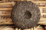 Changtai Raw Seven Tea Cakes Old Tea 2005yr Red Shtai Genuine Dry Raw Cake Specials Puerh-Moylor