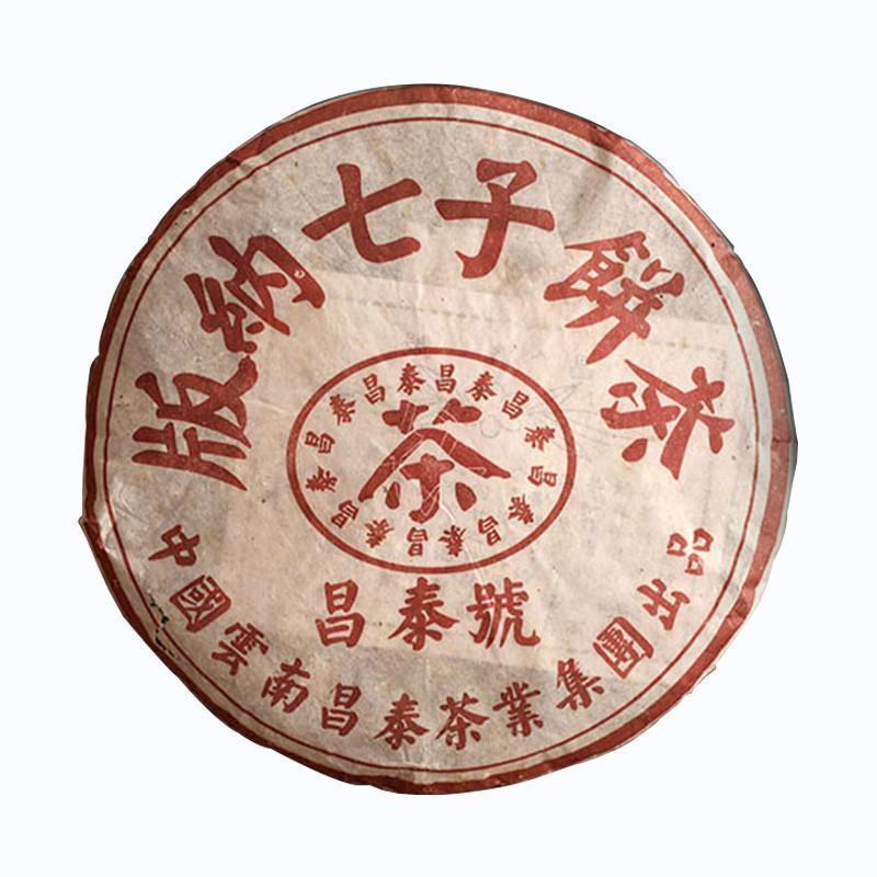 Changtai Raw Seven Tea Cakes Old Tea 2005yr Red Shtai  Genuine Dry Raw Cake Specials Puerh