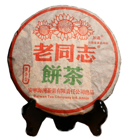 China Old Tea Tree Raw Tea 2006yr Haiwan Old Comrade Pu'er Tea Cake 380g-Moylor