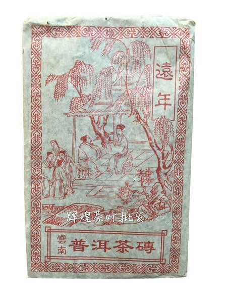 China Tea 1980s Yuannian Ripe Brick Puer Tea 250g-Moylor