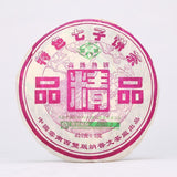 China Tea 2007 Yunya Jing Pin Super Level Ripe Puerh Tea Cake 400g-Moylor