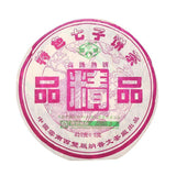 China Tea 2007 Yunya Jing Pin  Super Level Ripe Puerh Tea Cake 400g