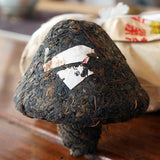 China Tea 2007yr Aged Puer Tea Yunnan Xiaguan  Old Raw Puerh Tea Nianxia Off Yan Brand  Mushroom Tuosheng Tight 250g