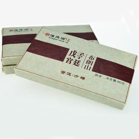 China Tea 2008yr Yunnan Yiqingyuan Palace Square Court Brick Tea Pu 'er Tea Material 80g Gold Bud Health Product-Moylor