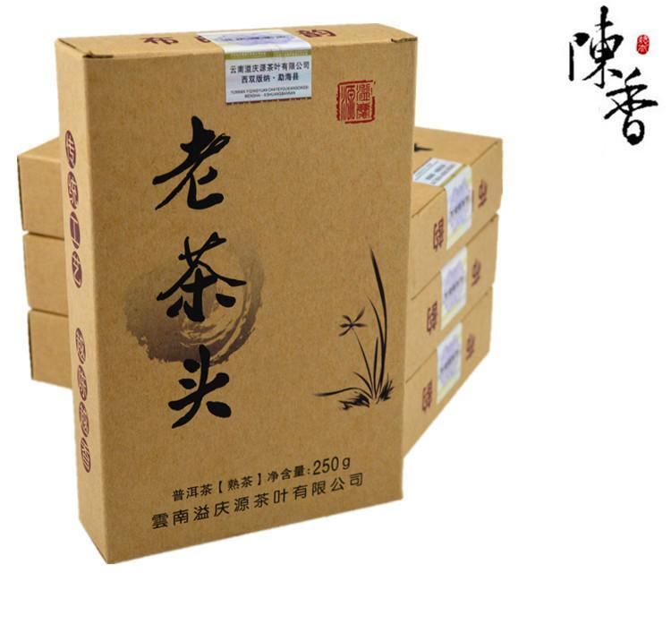 China Tea 2014 Yunnan Old Pu'er Super Old Brick Tea Grade Kraft Paper Packaging 250g