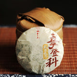 China Tea 2015 Yunnan Tea Cake Tea Pu'er 250 Grams of The Tea Cake Nerd Wish Your Kids A Promising Future-Moylor
