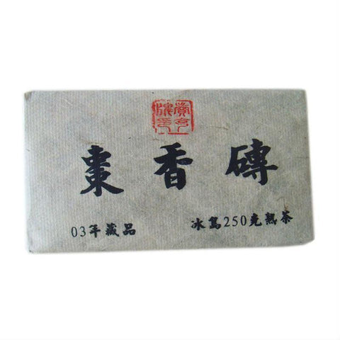 China Tea Mike Tea 14years-old Yunnan Tea Chinese Natural Ripe 2003yr Old Pu-erh Brick Tea 250g-Moylor