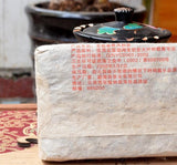 China Tea on Sale Authentic 2002 Years LaoBanZhang Virgin Material Ripe Brick Puer Tea Ancient Trees Tea 250g